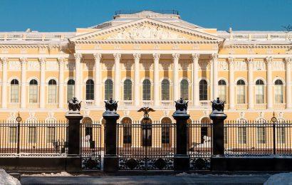 Русский музей — детям (лето 2017)